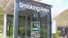 喫煙所イメージ